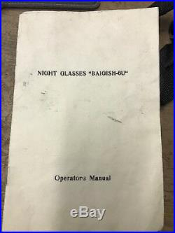 Vintage & Rare Russian BAIGISH-6U Night Vision Binoculars Glasses