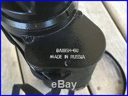 Vintage Rare Russian BAIGISH 6U Night Vision NV Monocular Binoculars Gen 2 II